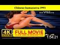 Chinese Kamasutra 1993 Fuii'-movi'estream video