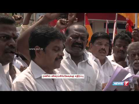 Lankan PM Ranil Wickremasinghe condemned for his stand on TN fishermen
