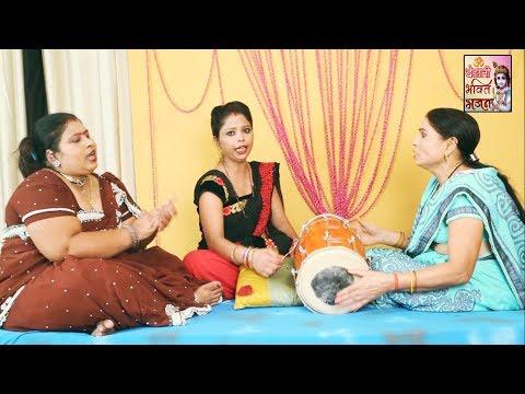देहाती भजन कीर्तन !! घूटी ज्ञान की पिला दो गुरु देव !! Ghuti Gyan Ki Pila Do Guru Dev