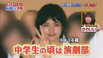 「藤井ゆきよ さんま」の画像検索結果