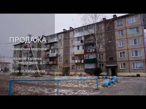 Купить однокомнатную квартиру в Сургуте