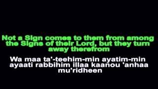 Surah Yasin(full)-shaikh Mishary Rashid Al Afasy Transliteration - Translation FULL HD
