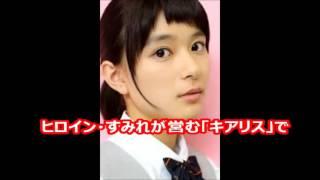 芳根京子さんが2017年1月29日、自身のブログを更新.