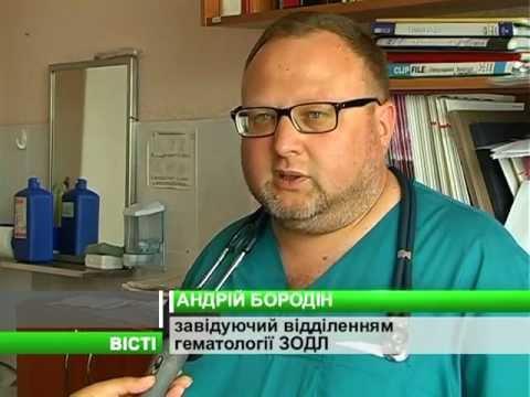 знакомства запорожье ukr net