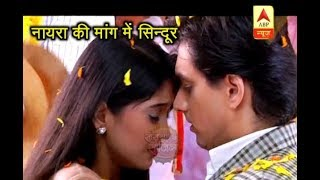 Yeh Rishta Kya Kehlata Hai: Naira Gets Married Again