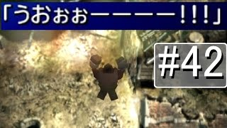FF 7 HD #42『過去との決着!バレットVSダイン』FINAL FANTASY VII