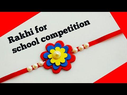 Rakhi for school competition || Kids competition || rakhi making