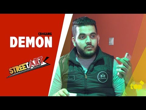 """Interview """"DEMON"""" / CB4GANG داك شي لكيدير البنج ميشرفش  / StreetART"""