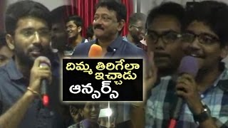 Rapid fire questions to ramgopal varma by k l university students | rare & exclusive | tfpc