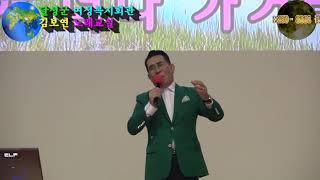 가수 국일관, 너나가거라/ 지금도/달성군 여성복지회관 …