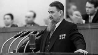 Курчатов   Из речи на XXI съезде КПСС