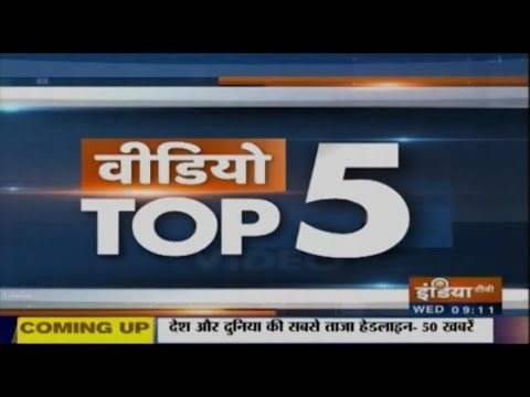 Video Top 5 | June 19, 2019