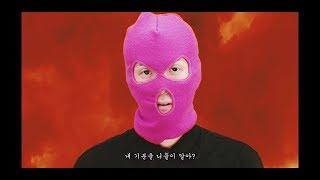 [Official MV] MOMMY SON (마미손) - 소년점프 (feat. 배기성) thumbnail