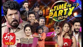 ITS TIME TO PARTY |Sudheer,Nagababu,Srimukhi|ETV New Year Spl Event | 13th April 2020|Full Episode