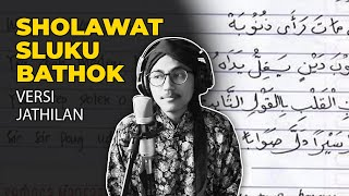 Sluku Bathok Sholawat Versi Lagu Jathilan | Kamar Studios