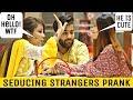 CUTE GIRL STARING AT STRANGERS | PRANK IN PAKISTAN