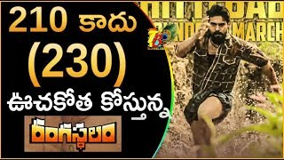 210 To 230 Rangasthalam Historical Craze In Overseas || Rangasthala...