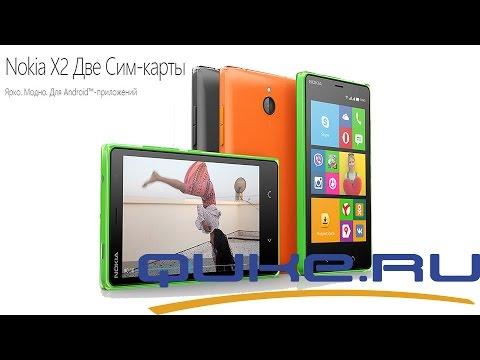 Nokia X2 Dual sim обзор