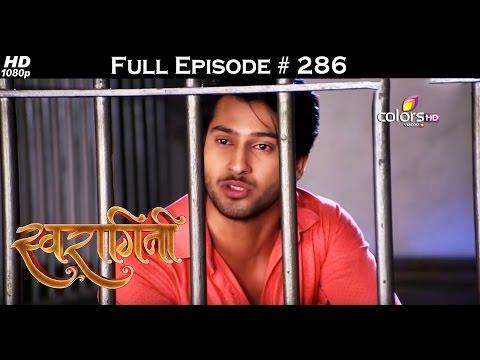 Swaragini - 29th March 2016 - स्वरागिनी - Full Episode (HD)