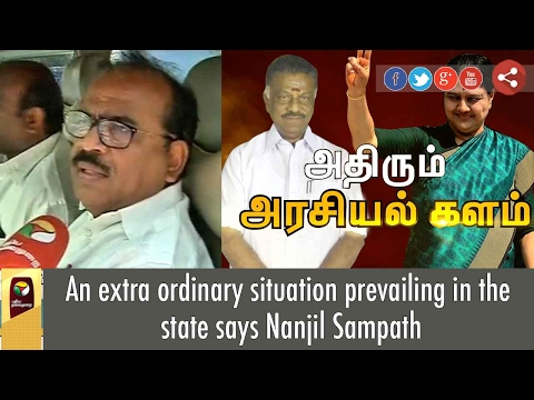 An extra ordinary situation prevailing in the state says Nanjil Sampath