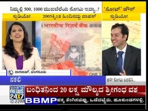 NOTE DOWN! -  RBI withdraws currency - Phaneendar Handwriting Expert, Bangalore