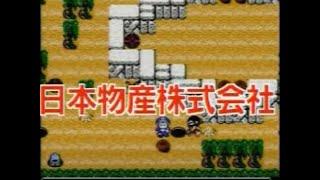 ニチブツ本社潜入レポート「クレイジークライマー2000」(ファミ通Wave)