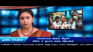 Soodhu Kavvum | Tamil Movie | Scenes | Clips | Comedy | Songs | Vijay Sethupathi tries to kidnap