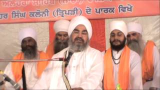 Diwan - Jathedar Sant Baba Kashmira Singh Ji Alhora Saheb Wale - Day 4 - 4-November-2014