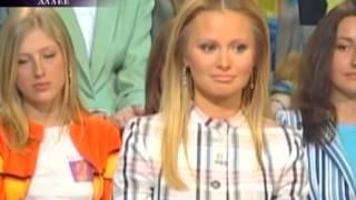Анфиса Чехова, Дана Борисова - Звезды телеэфира - Звездная жизнь