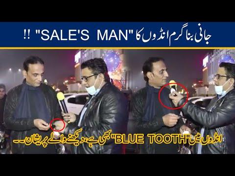 Sajjad Jani Latest Talk Shows and Vlogs Videos