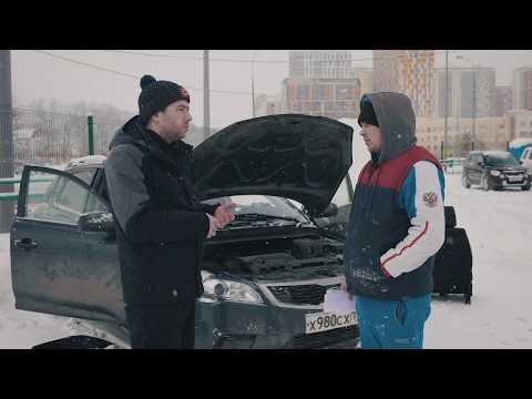 Купил Автомобиль ПОТЕРЯЛ ВСЁ Автохлам в КРЕДИТ
