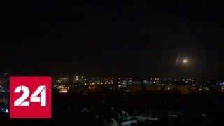 Израиль атаковал Сирию с трех сторон - Россия 24