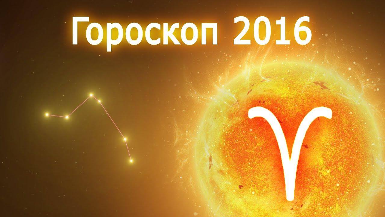 Финансовый гороскоп Обезьяны на 2018 год
