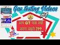 Gas testing videos || Hindi || mining technical || gas testing examination