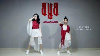 마마무 (MAMAMOO) - AYA | May & Julvy Dance Cover