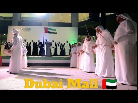 UAE National Day Celebration I Traditional Dance in Dubai Mall | December 2020