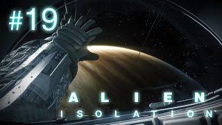 Приманка и космос - Alien: Isolation - #19