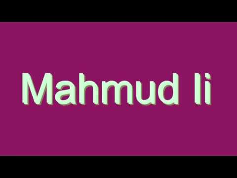 How to Pronounce Mahmud Ii
