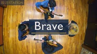 【公式】報道ステーション・新テーマ曲「Brave」byこーじゅん