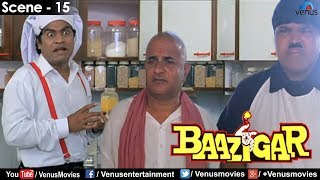 Johnny Lever making tea (Baazigar)