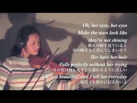 Just The Way You Are ~ Shiki Violin Karaoke with Japanese translation