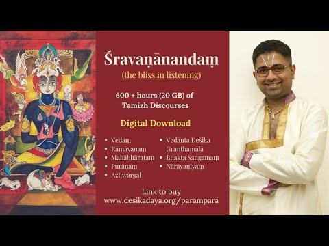 Vedanta Desika 750 - Dushyanth Sridhar - Raghuveera Gadyam