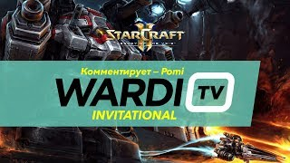 Турнир по StarCraft II: Legacy of the Void (Lotv) (23.01.2019) Wardi invitational #6 - квалификация