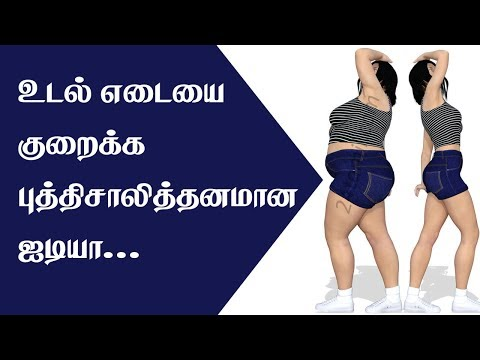 Best Weight Loss Tips in Tamil – Weight reduce diet plan