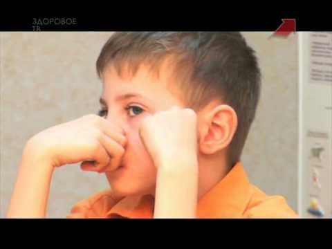 клиника аллергии в москве