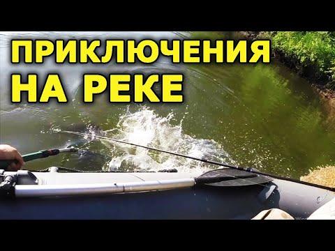 Реальная рыбалка на реке Чулым. Спиннинг с лодки на реке. Ловля спиннингом на реке