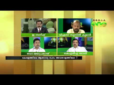 Serious flaws in drug procurement and supply by KMSCL; Special edition 26-06-14 Part-[2]