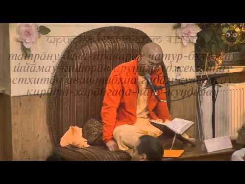 Шримад Бхагаватам 4.12.20 - Враджарену прабху