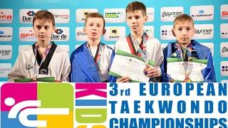 Мелитопольские тхэквондисты - призеры ЧЕ в Турции  ETU - EUROPEAN KIDS CHAMPIONSHIPS 2017