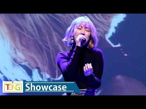 [풀영상] Monday Kiz(먼데이키즈)X김보경 'White Dress'(이별선물) Showcase (쇼케이스, Kim Bo Kyung)
